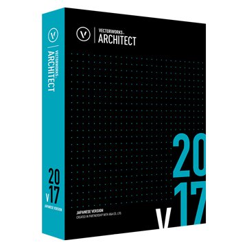 Vectorworks Architect 2017
