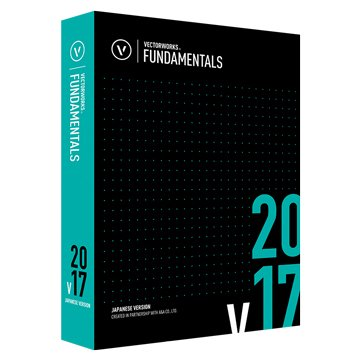 Vectorworks Fundamentals 2017