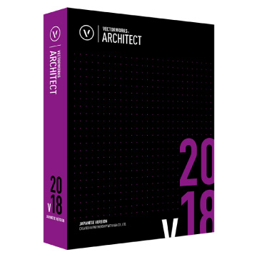 Vectorworks Architect 2018