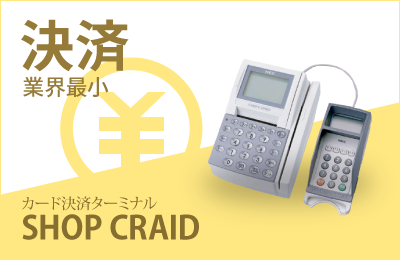 SHOP CRAID